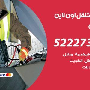 تبديل تواير سيارات السلام / 99337565 / كراج بنشر متنقل تبديل إطارات السيارات